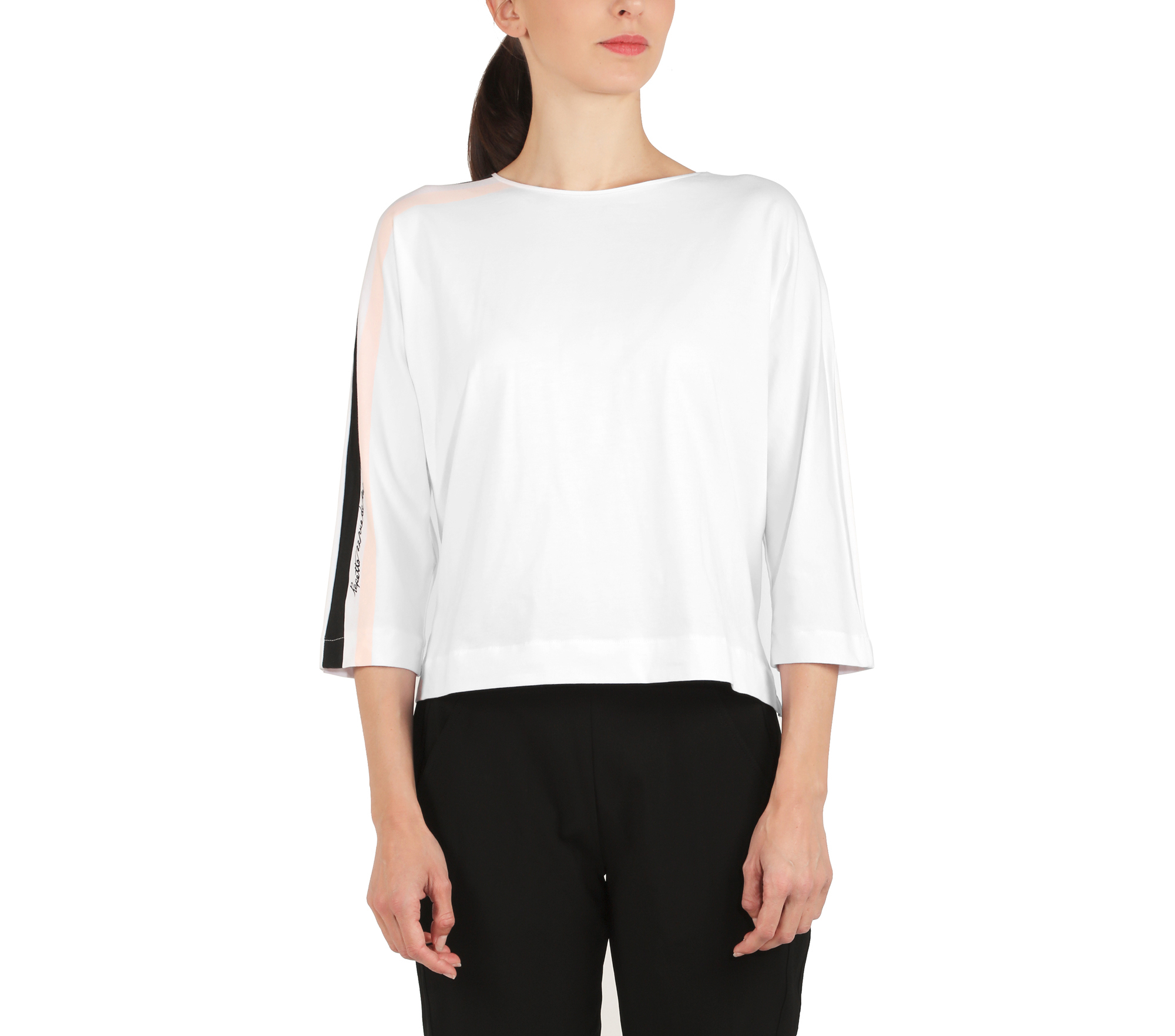 "Repetto ""22 rue de la Paix"" T-shirt"